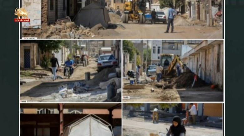 وزارت دفاع آمریکا شواهد حمله رژیم ایران به تأسیسات نفتی عربستان سعودی را منتشر میکند / آخرین تحولات