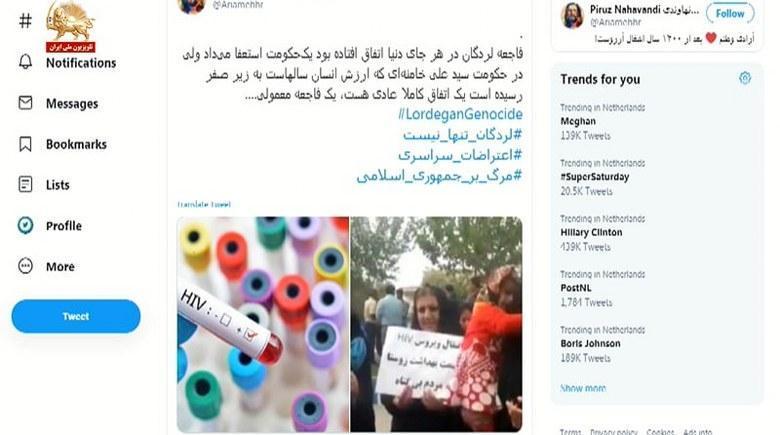 حضور اعتراضی خانوادههای کارگران بازداشتی آذرآب و حمله نیروی انتظامی+ عکس و فیلم