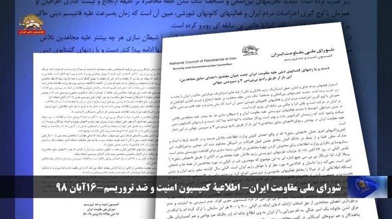 #قیام مردم #عراق - پل سنک و میدان #خلانی در تصرف مردم و #جوانان #بغداد + فیلم و عکس - #خامنئي_عدو_مشترک