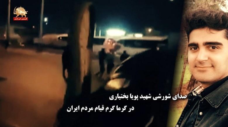 اشپیگل: حزبالله برای تأمین مالی تروریسم از آلمان استفاده میکند