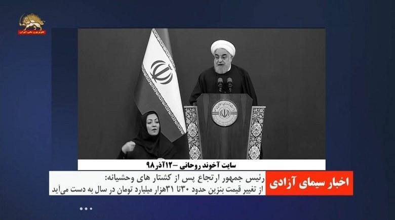تهدیدهای جنایتکارانه روحانی رئیسجمهور درمانده ارتجاع علیه دستگیر شدگان قیام