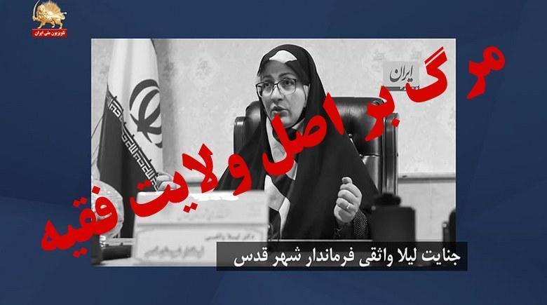انتشار پیام وحشتآلود خامنهای برای جلوگیری از عقبنشینی دوفوریتی مجلس ارتجاع