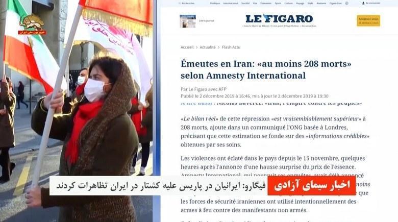 اعدام ۴زندانی در زندان گوهردشت کرج