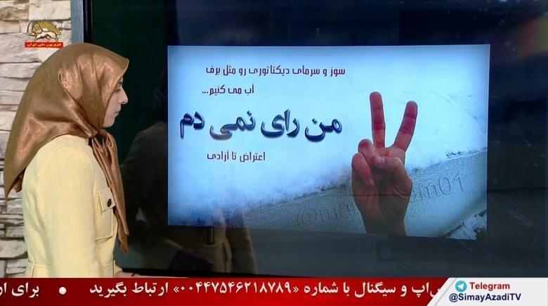 اعتراضهای مسافران پرواز تهران استانبول - #قیام_تا_پیروزی #سال_سرنگونی
