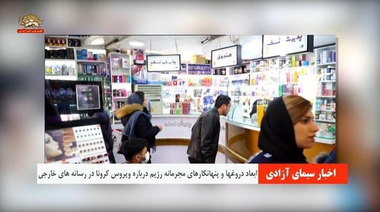 روسیه از ترس تحریمهای آمریکا از پروژه ۱.۲میلیارد یورویی راهآهن ایران کنار کشید